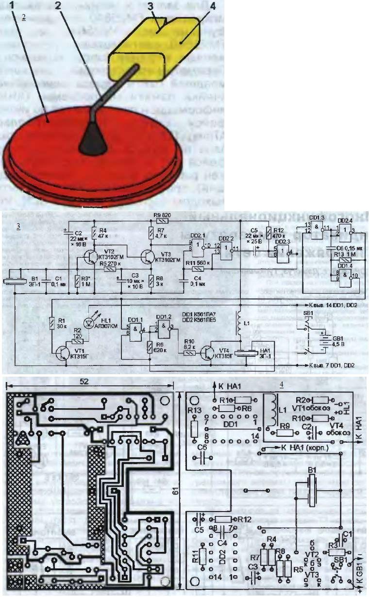 электро схема удочки окунь